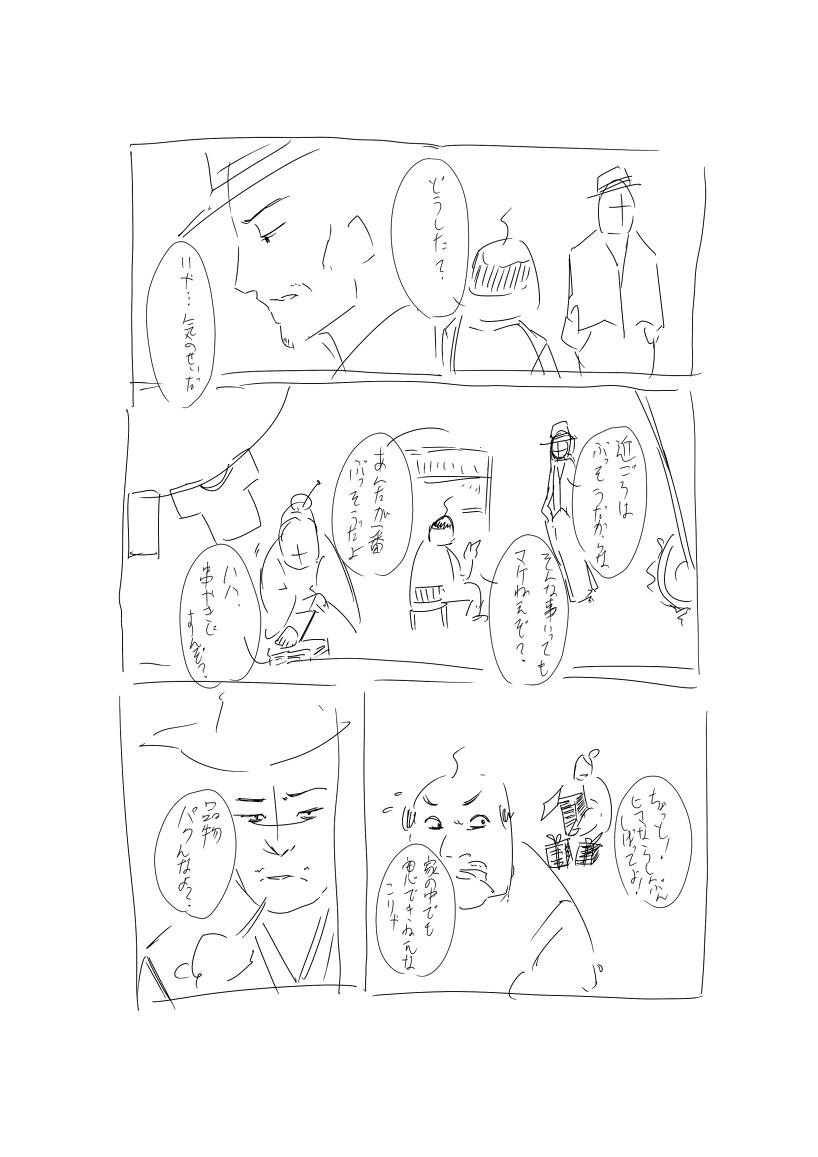 f:id:nagatakatsuki:20161021062020j:image