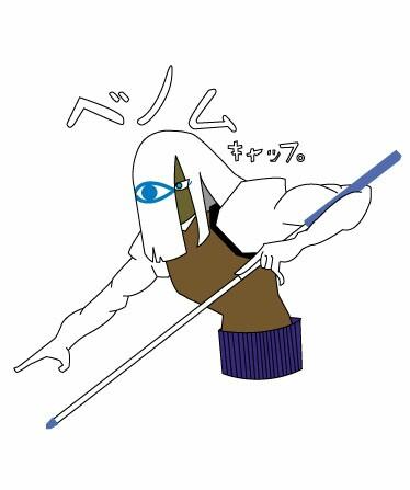 f:id:nagatakatsuki:20161026113046j:image