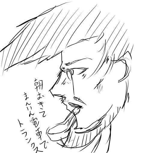 f:id:nagatakatsuki:20161026113141j:image