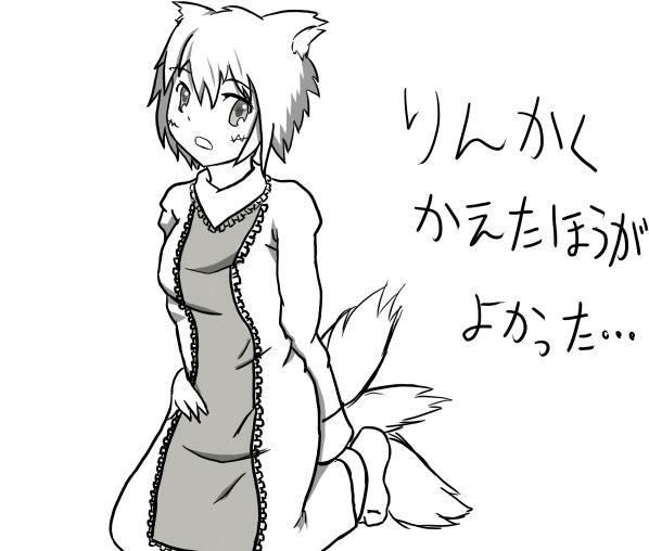 f:id:nagatakatsuki:20161026113148j:image