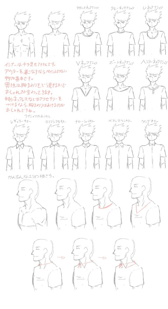f:id:nagatakatsuki:20161027205148j:image
