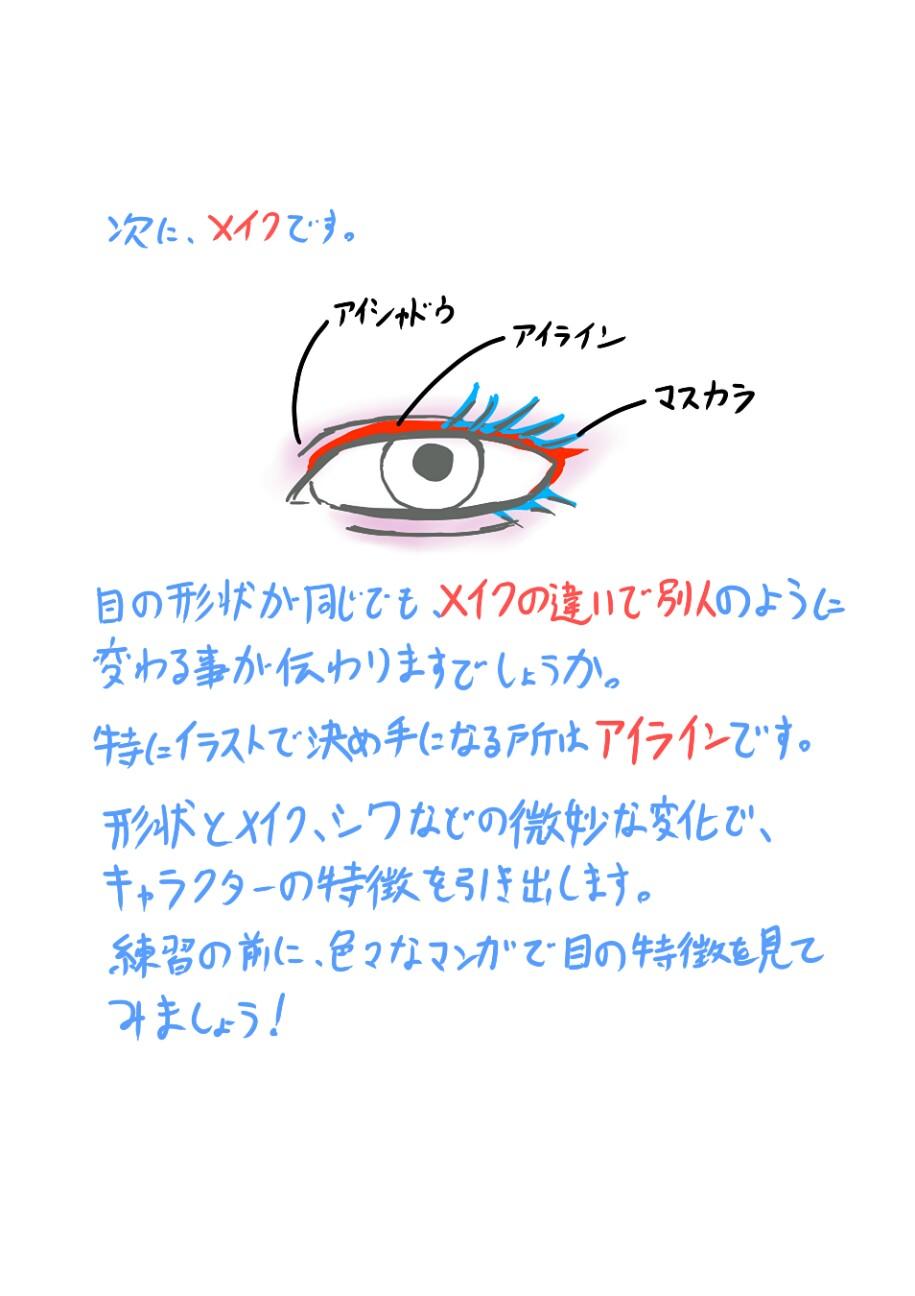 f:id:nagatakatsuki:20161027205907j:image