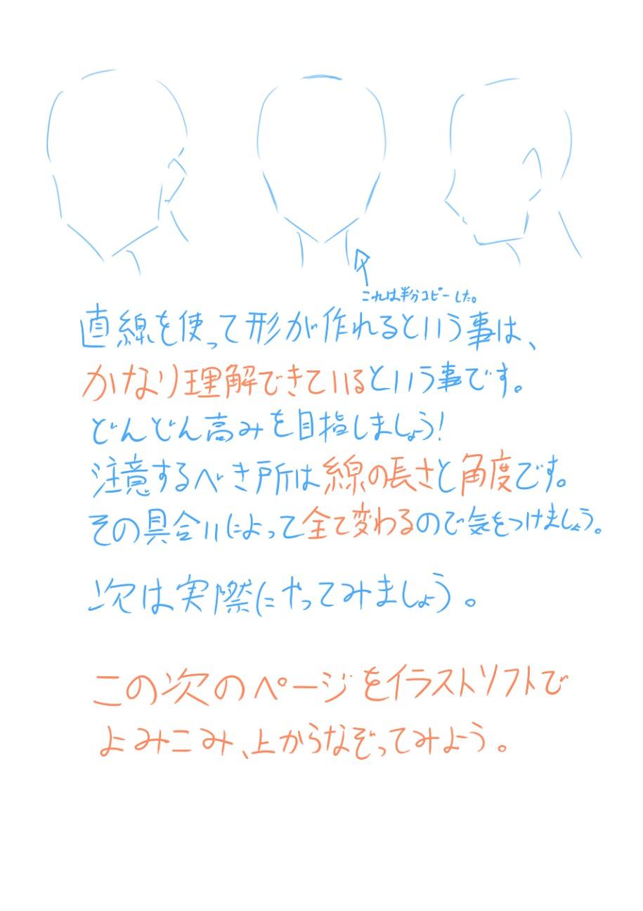 f:id:nagatakatsuki:20161027210105j:image