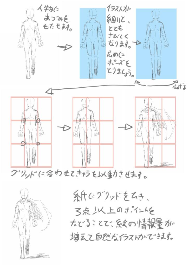 f:id:nagatakatsuki:20161027210137j:image