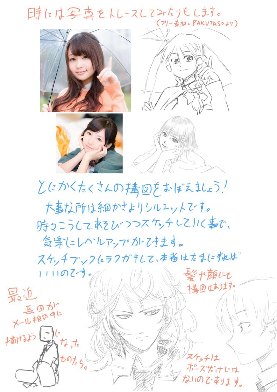 f:id:nagatakatsuki:20161027210238j:image