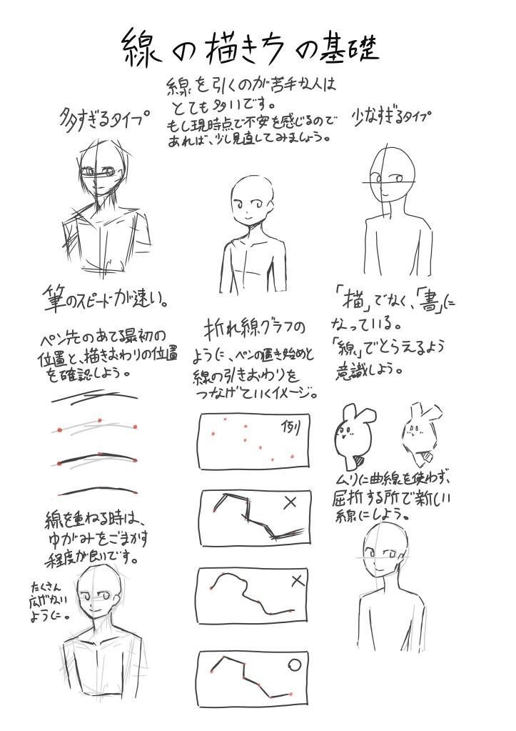 f:id:nagatakatsuki:20161027210321j:image