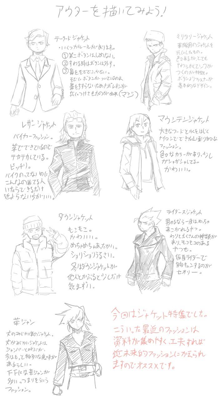 f:id:nagatakatsuki:20161027210534j:image