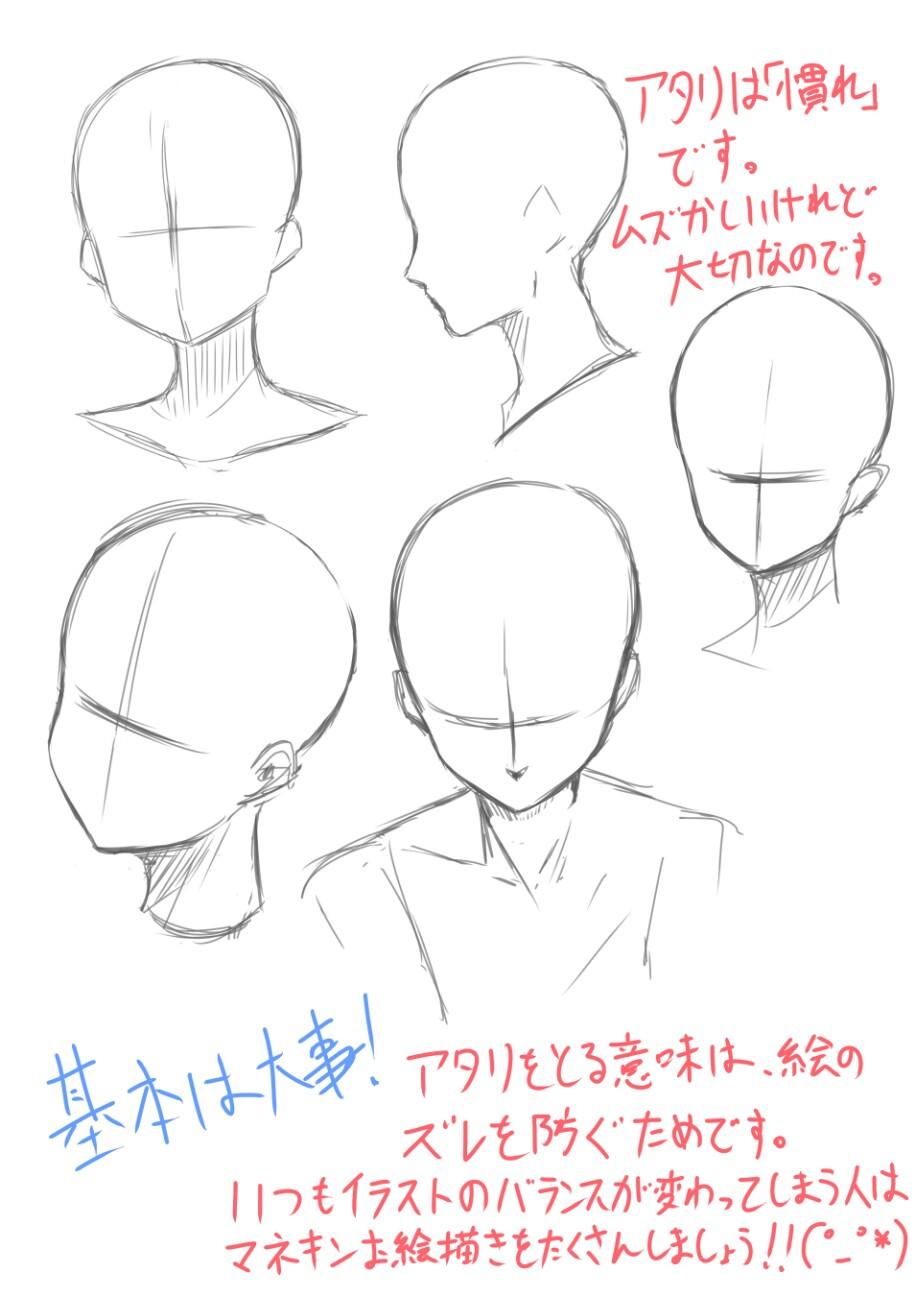 f:id:nagatakatsuki:20161110005427j:image