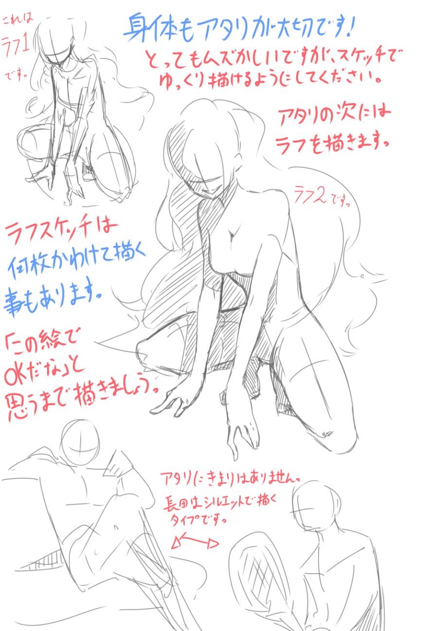 f:id:nagatakatsuki:20161110005447j:image