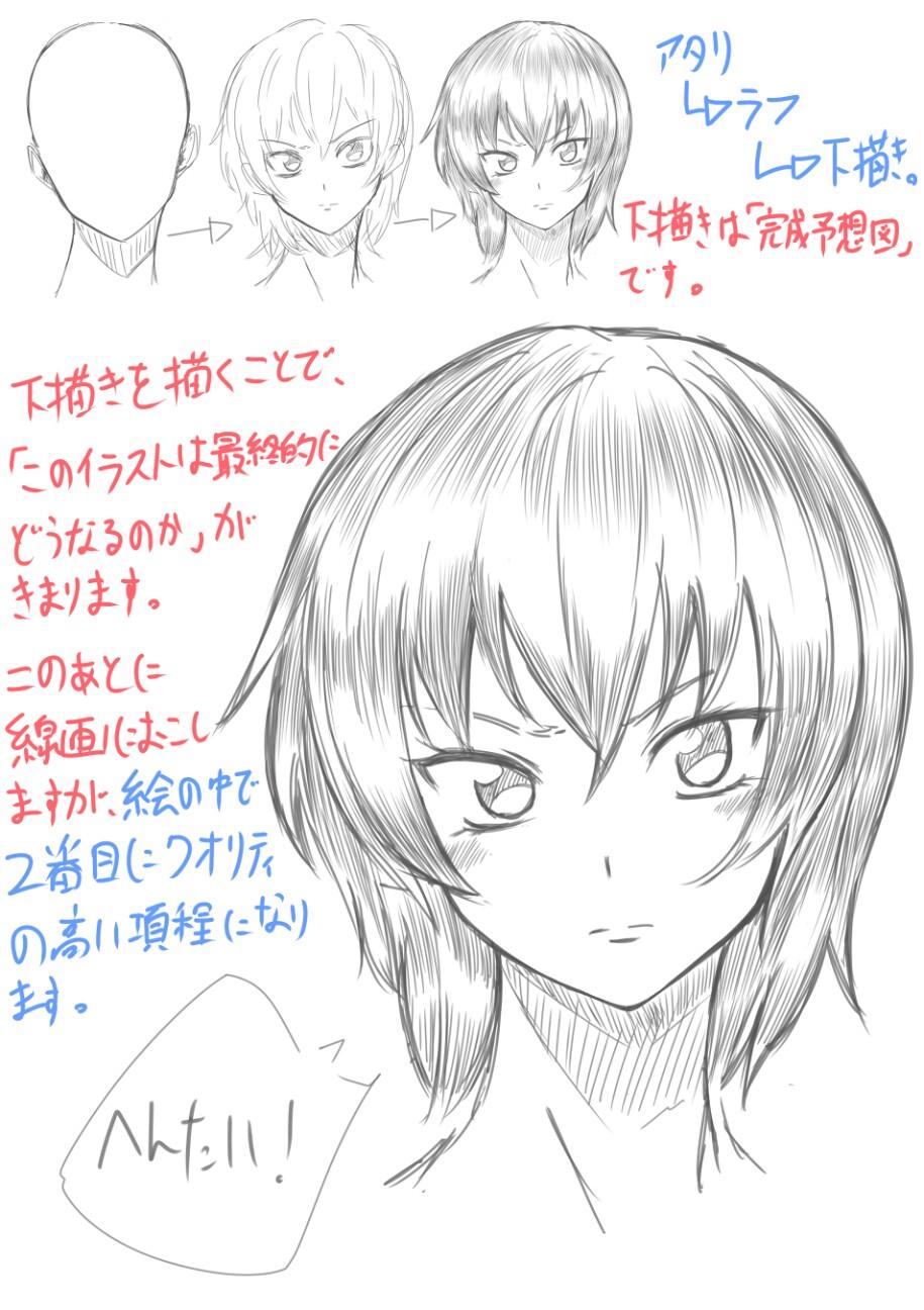 f:id:nagatakatsuki:20161110005507j:image