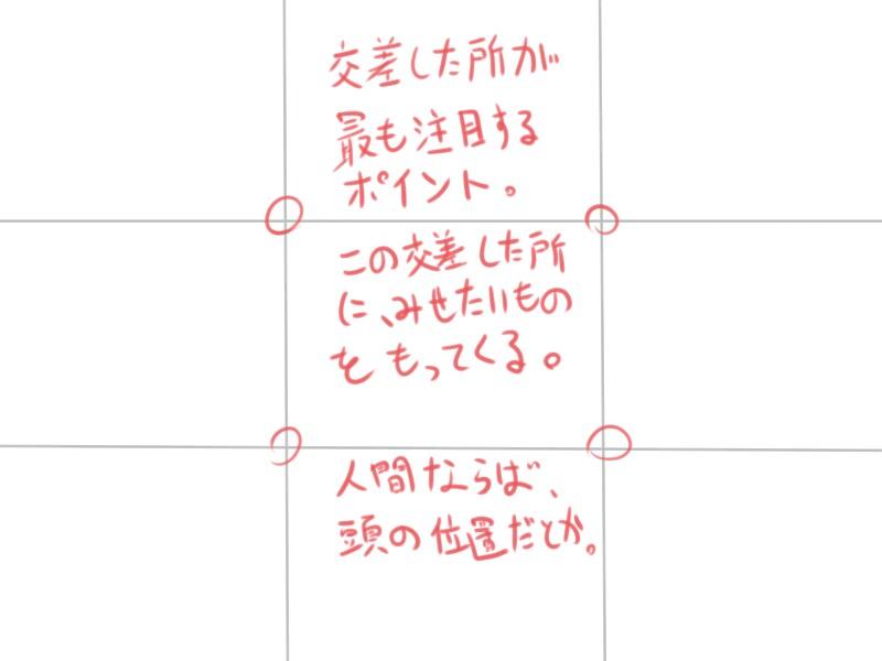 f:id:nagatakatsuki:20161116055329j:image