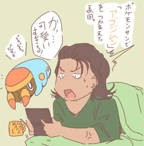 f:id:nagatakatsuki:20161120233137j:image