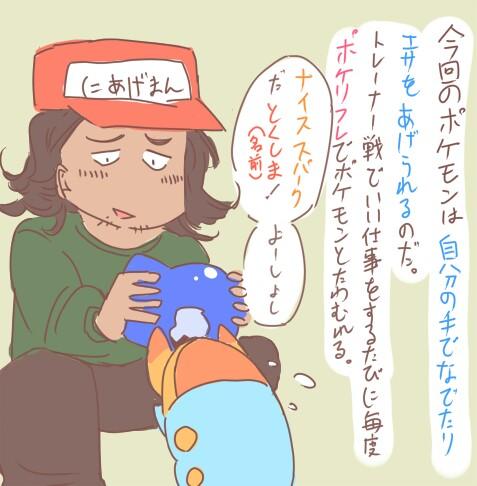 f:id:nagatakatsuki:20161120233149j:image