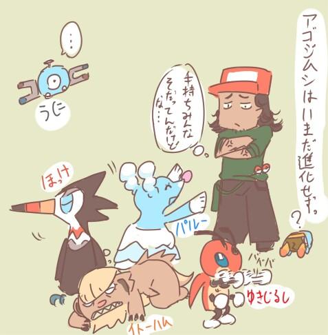 f:id:nagatakatsuki:20161120233201j:image