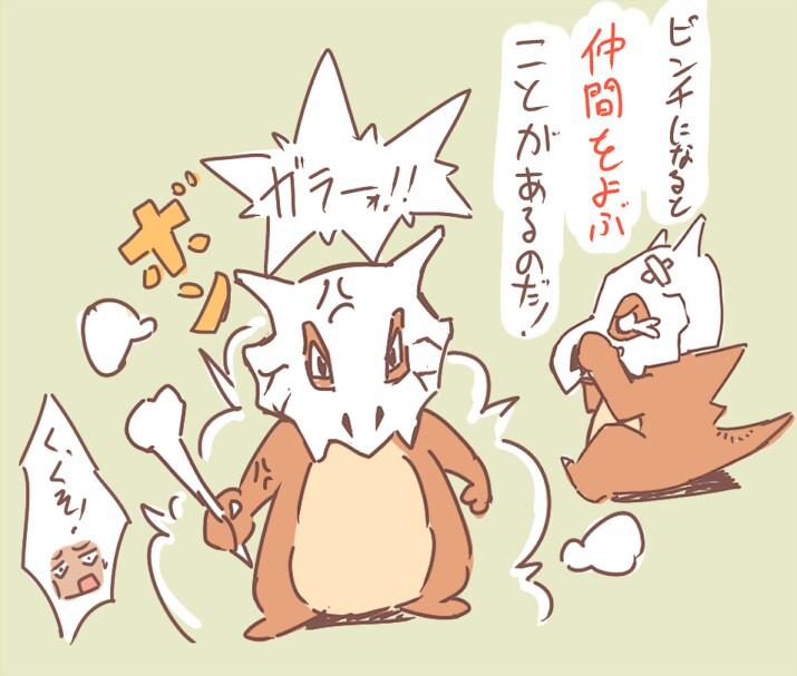 f:id:nagatakatsuki:20161122223112j:image