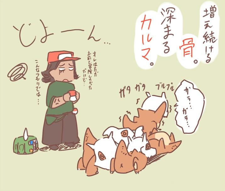 f:id:nagatakatsuki:20161122223241j:image
