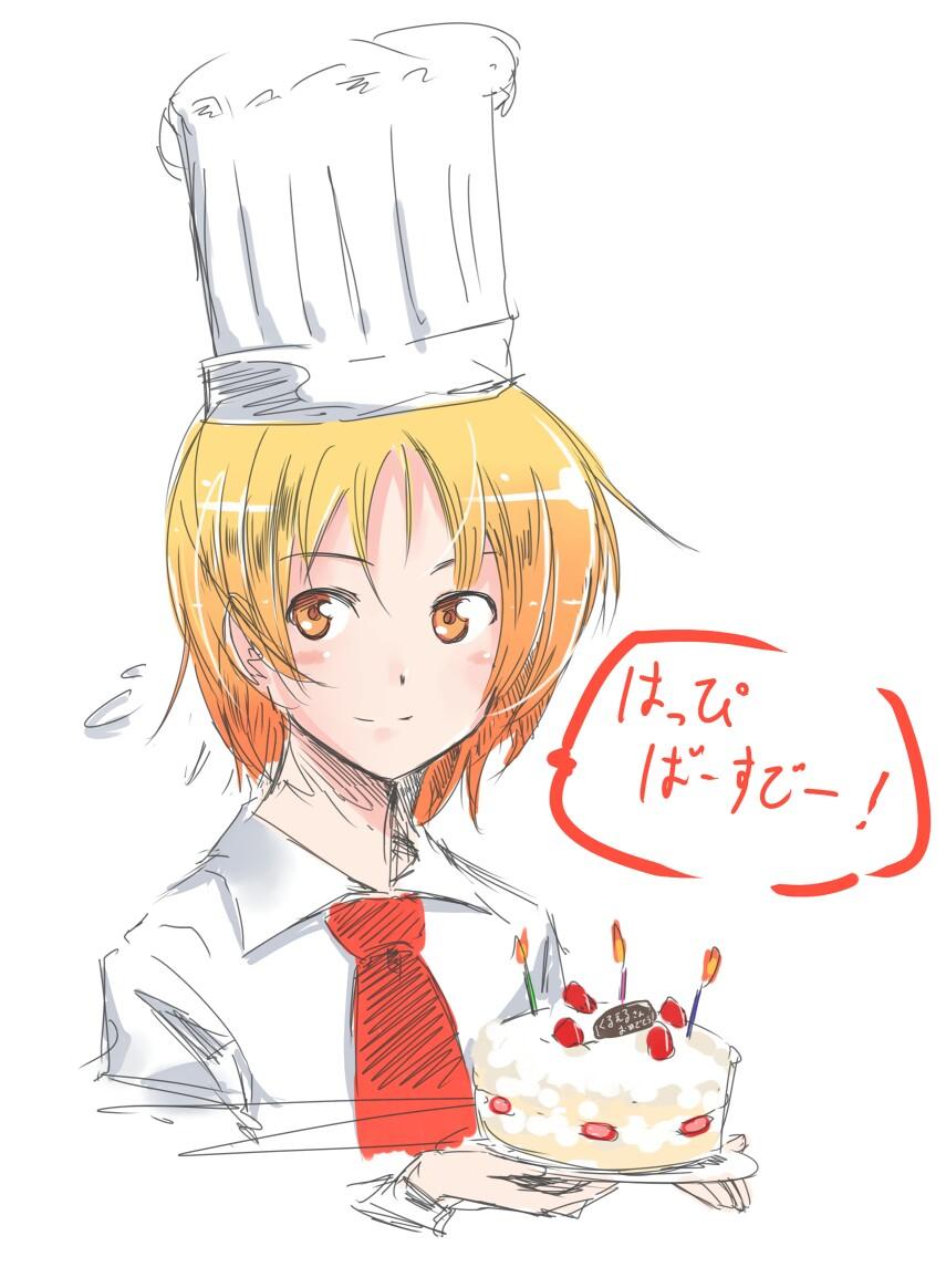 f:id:nagatakatsuki:20161126072821j:image