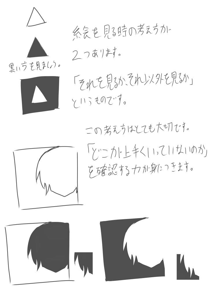 f:id:nagatakatsuki:20161128055218j:image