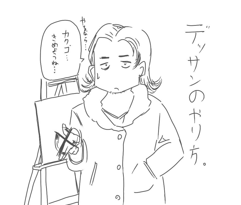 f:id:nagatakatsuki:20161129003040j:image