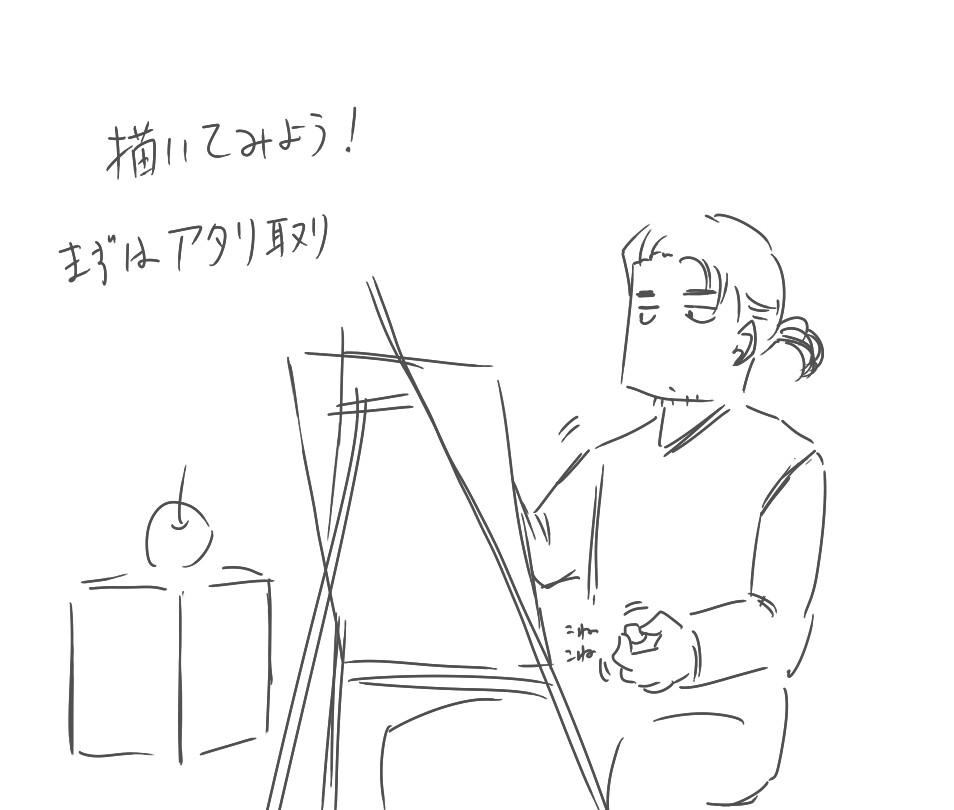 f:id:nagatakatsuki:20161129003110j:image