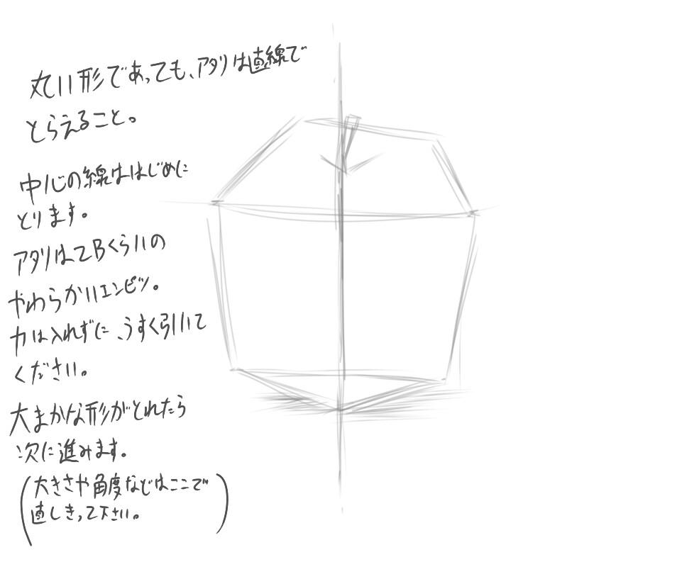 f:id:nagatakatsuki:20161129003120j:image