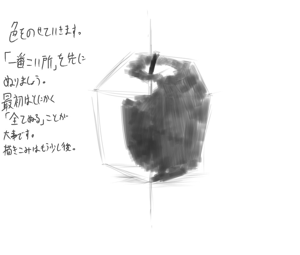 f:id:nagatakatsuki:20161129003204j:image