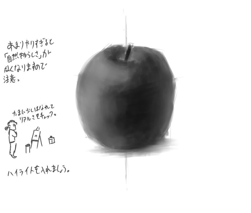 f:id:nagatakatsuki:20161129003235j:image