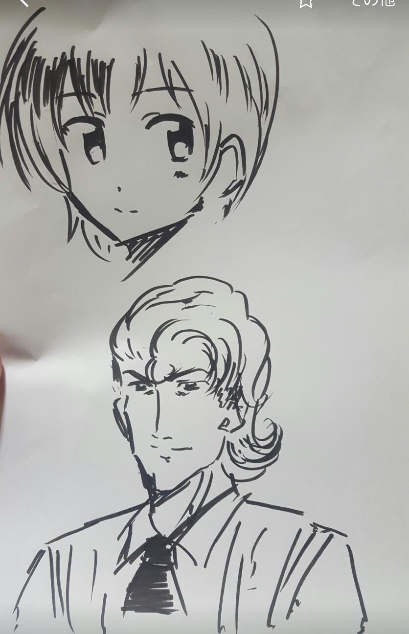 f:id:nagatakatsuki:20161201060735j:image