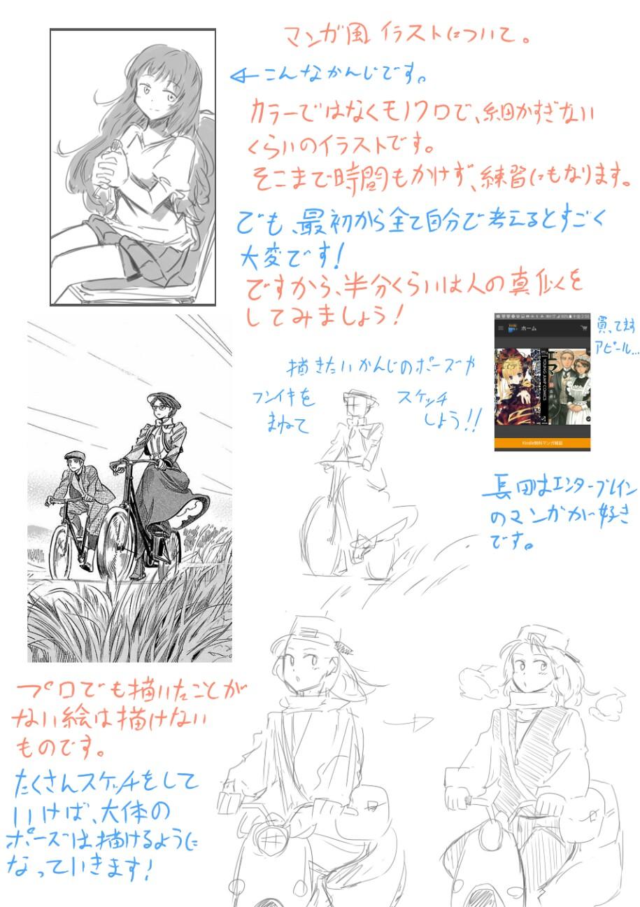 f:id:nagatakatsuki:20161202055452j:image