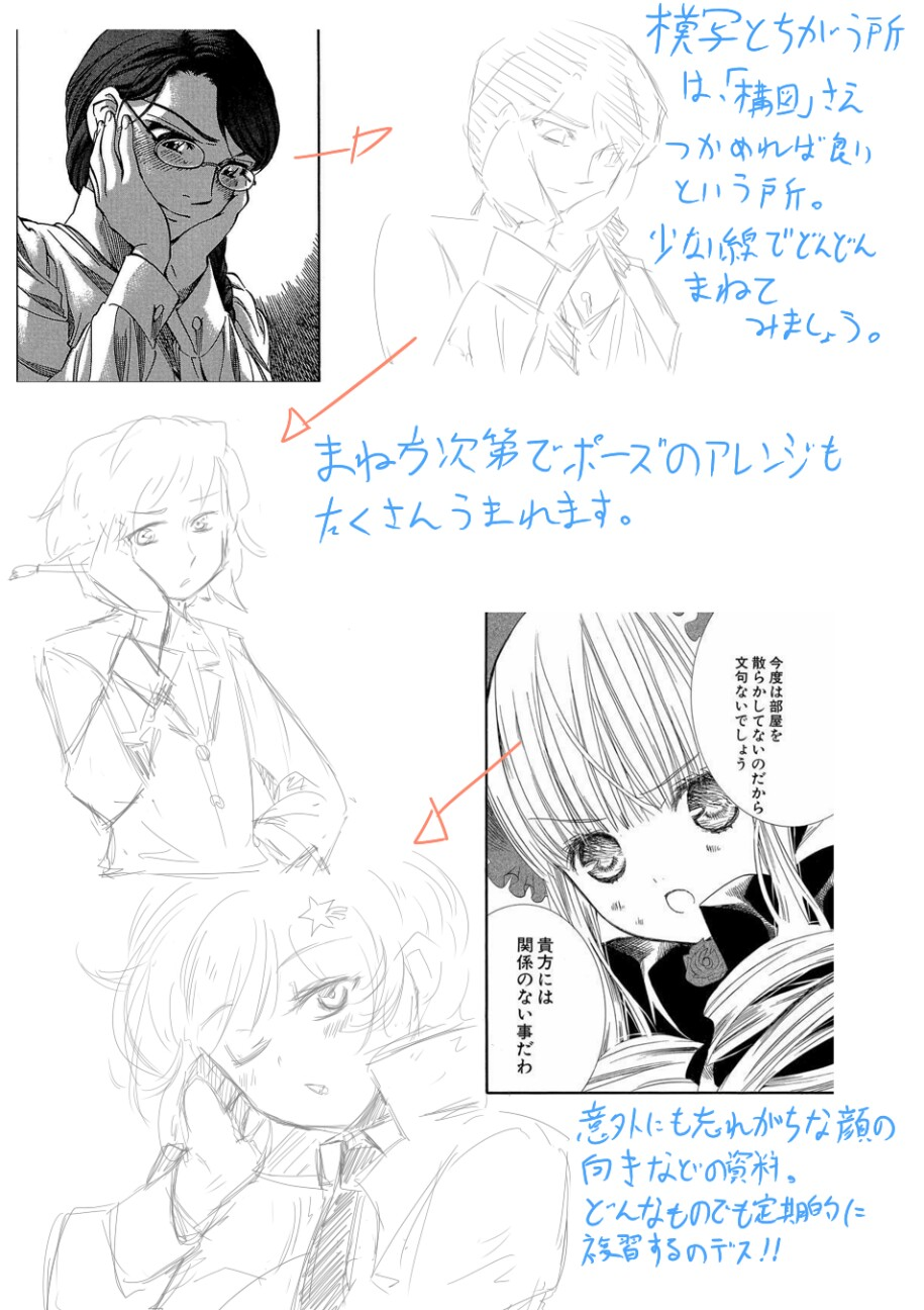 f:id:nagatakatsuki:20161202055500j:image