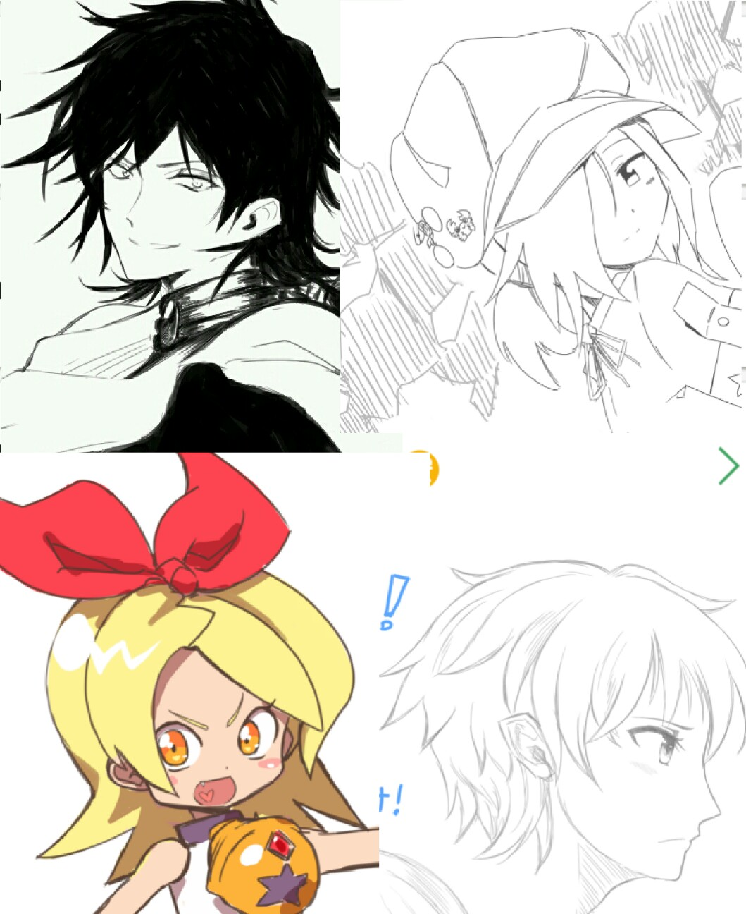 f:id:nagatakatsuki:20161203064029j:image