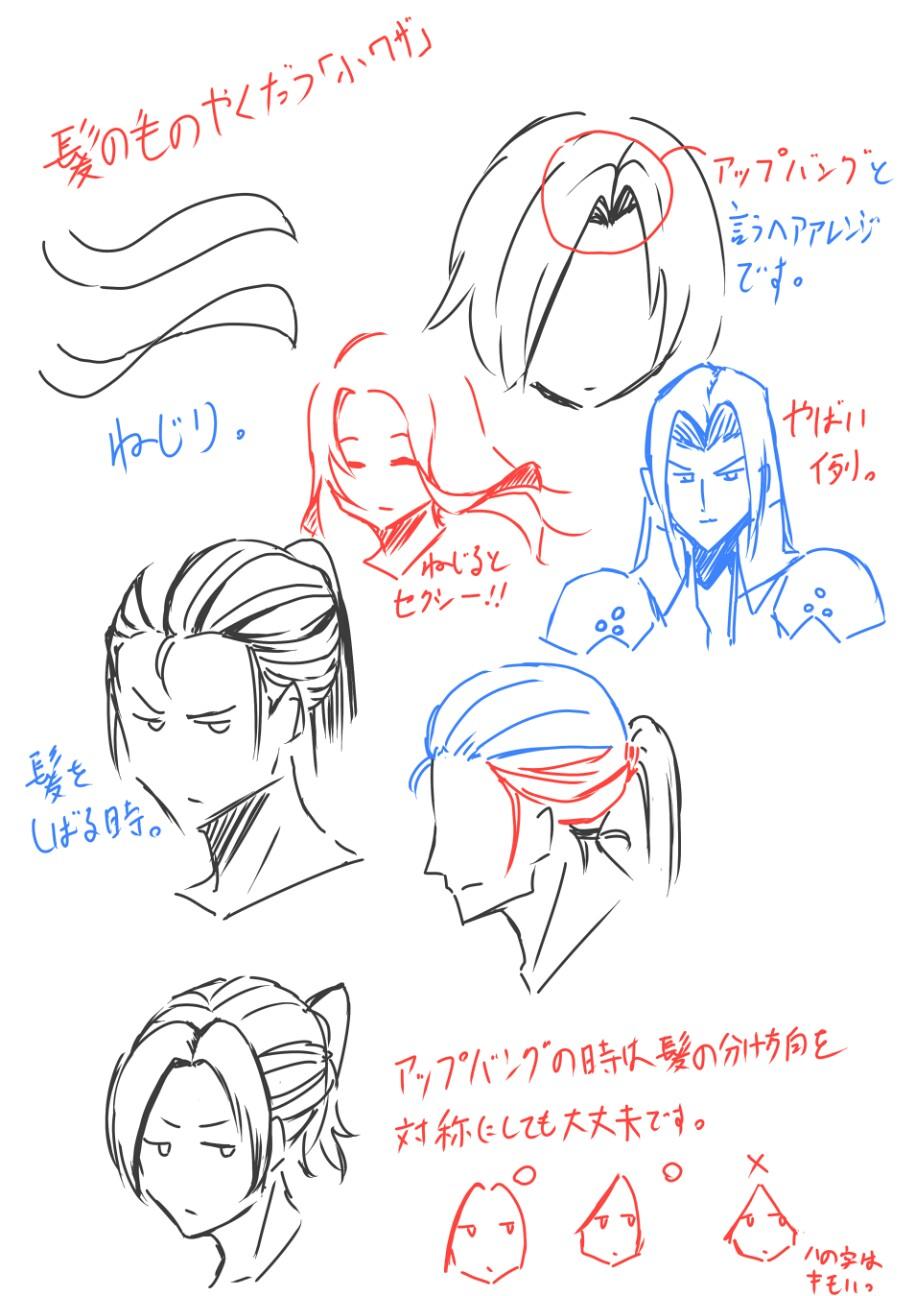 f:id:nagatakatsuki:20161205004100j:image