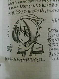 f:id:nagatakatsuki:20161220005540j:image