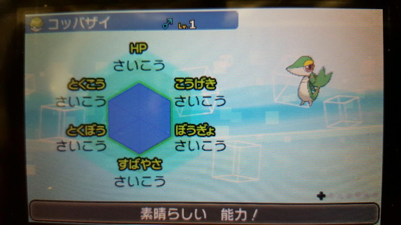 f:id:nagatakatsuki:20161221062601j:image