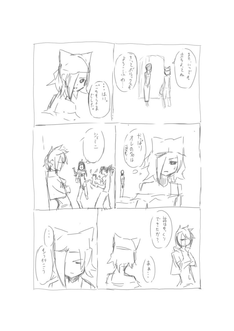 f:id:nagatakatsuki:20161227013509j:image