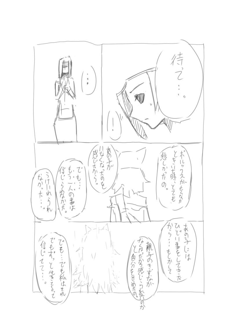 f:id:nagatakatsuki:20161227013528j:image