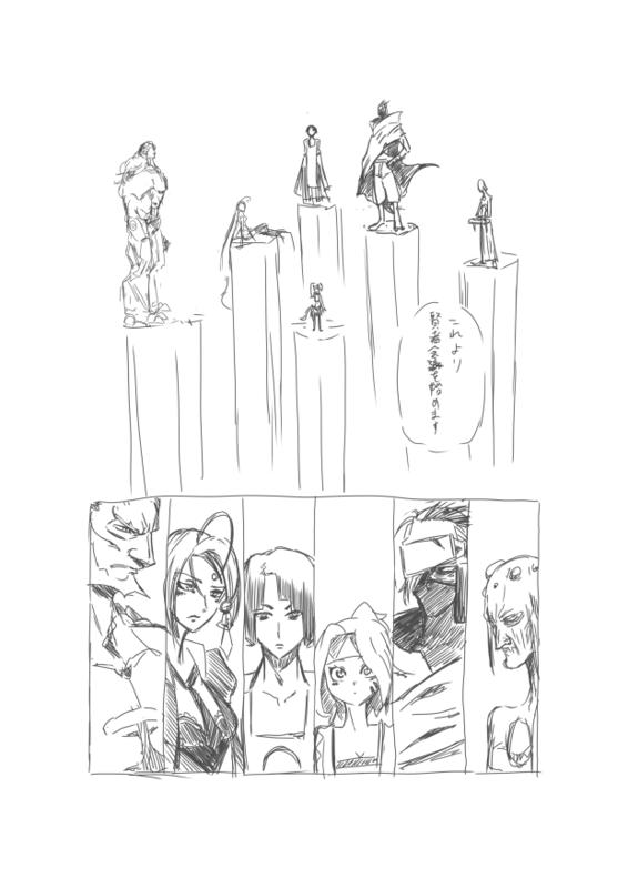 f:id:nagatakatsuki:20161231131954p:plain