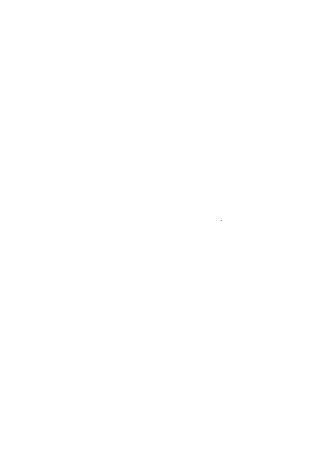 f:id:nagatakatsuki:20161231132033p:plain