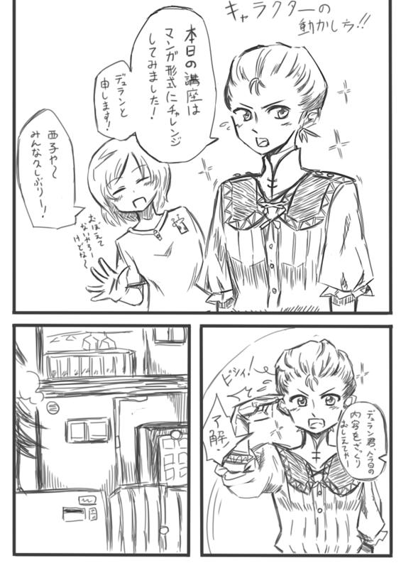 f:id:nagatakatsuki:20161231132124p:plain