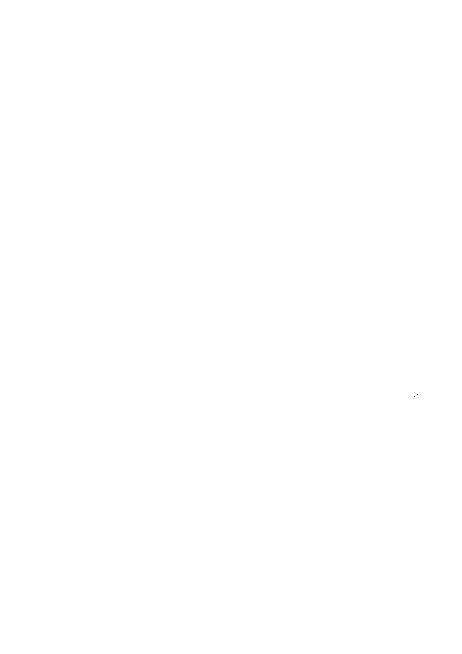 f:id:nagatakatsuki:20161231132127p:plain