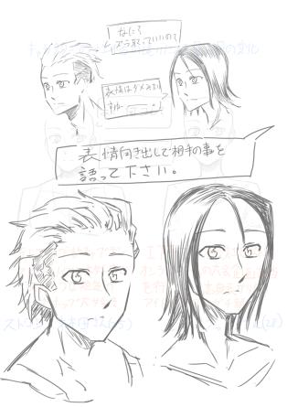 f:id:nagatakatsuki:20161231132135p:plain