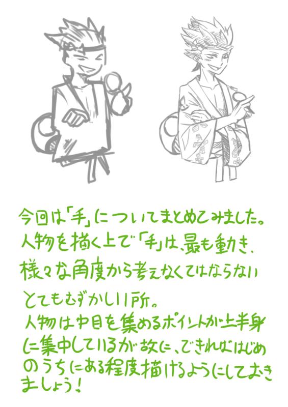 f:id:nagatakatsuki:20161231132201p:plain