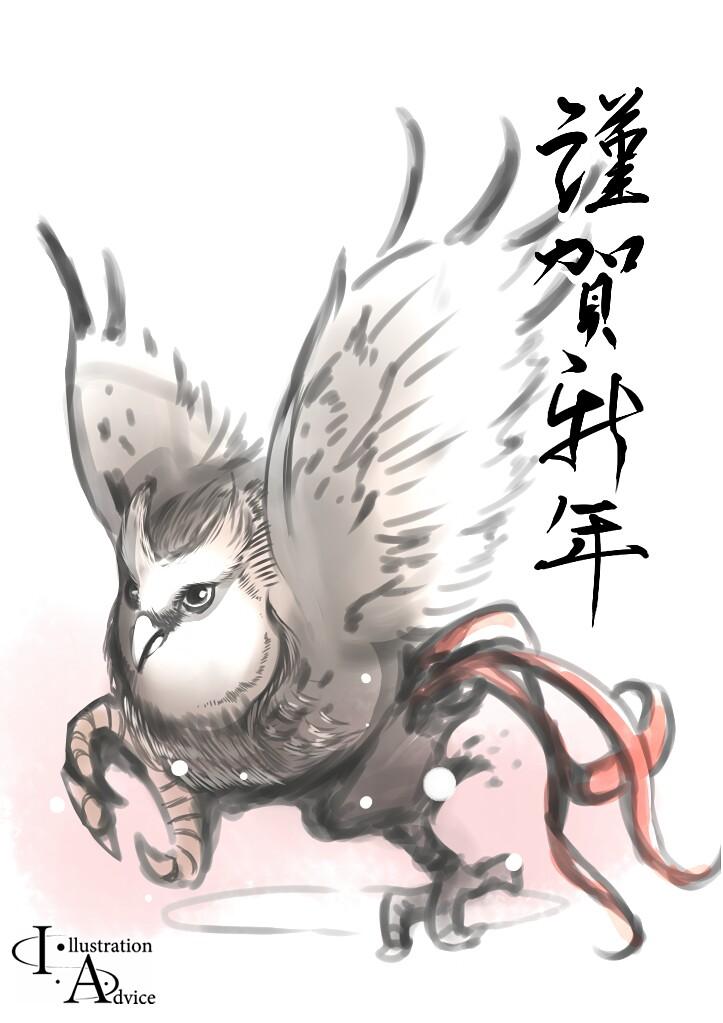 f:id:nagatakatsuki:20170103223947j:image