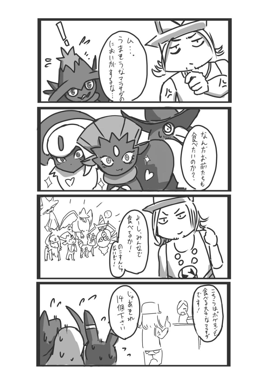 f:id:nagatakatsuki:20170110051823j:image