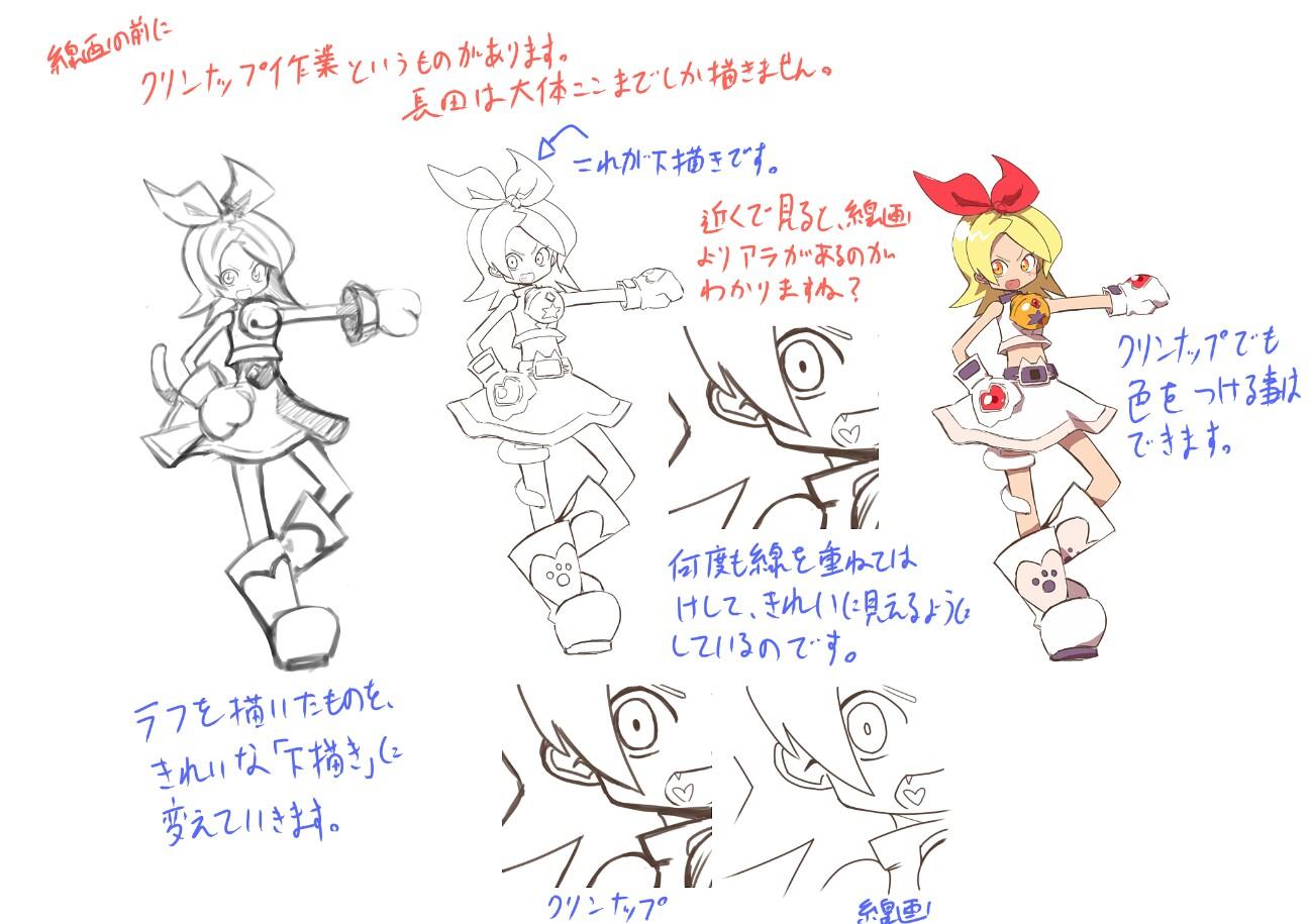 f:id:nagatakatsuki:20170118111545j:image