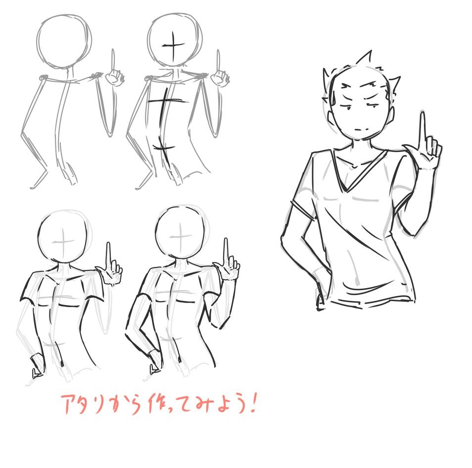 f:id:nagatakatsuki:20170120051912j:image