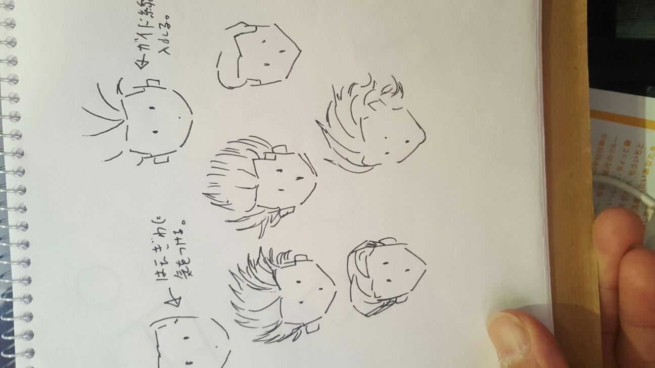 f:id:nagatakatsuki:20170127122640j:image