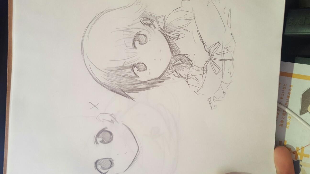 f:id:nagatakatsuki:20170127122704j:image