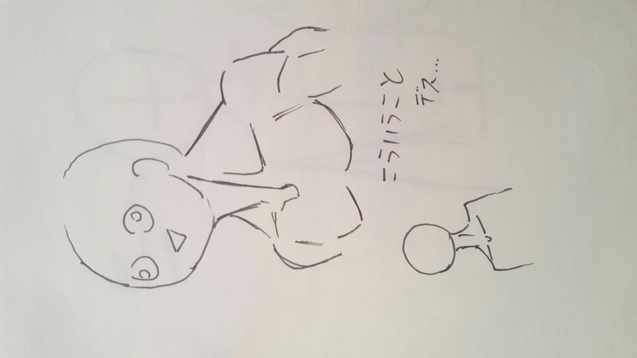 f:id:nagatakatsuki:20170127123326j:image