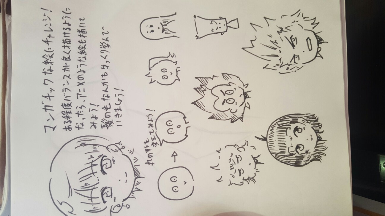 f:id:nagatakatsuki:20170127123404j:image